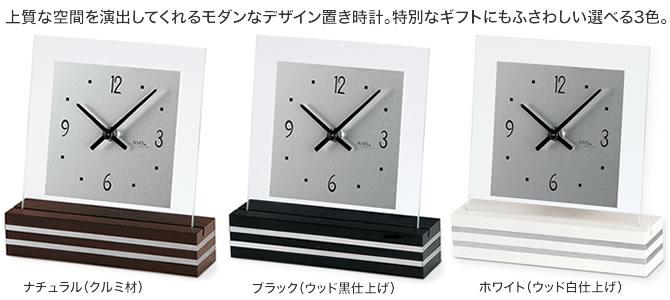 ドイツ・アームス高級置き時計