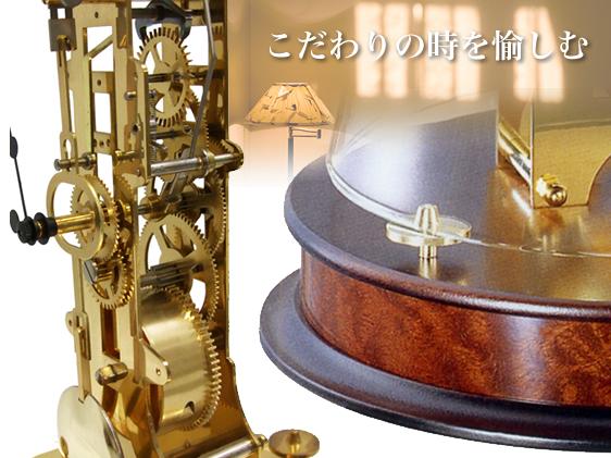 機械式高級置き時計