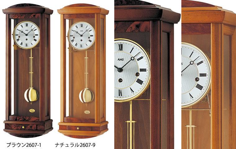 ドイツ高級デザイン掛時計