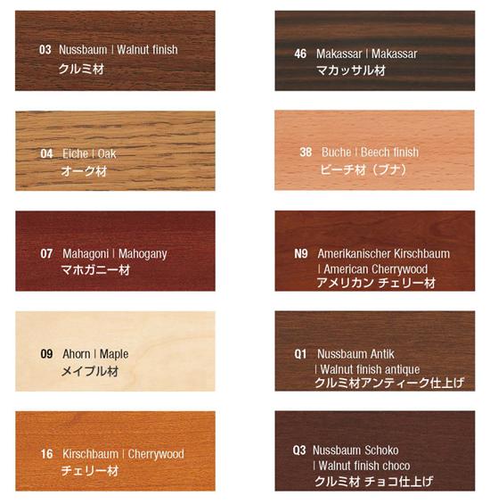 木材の見本